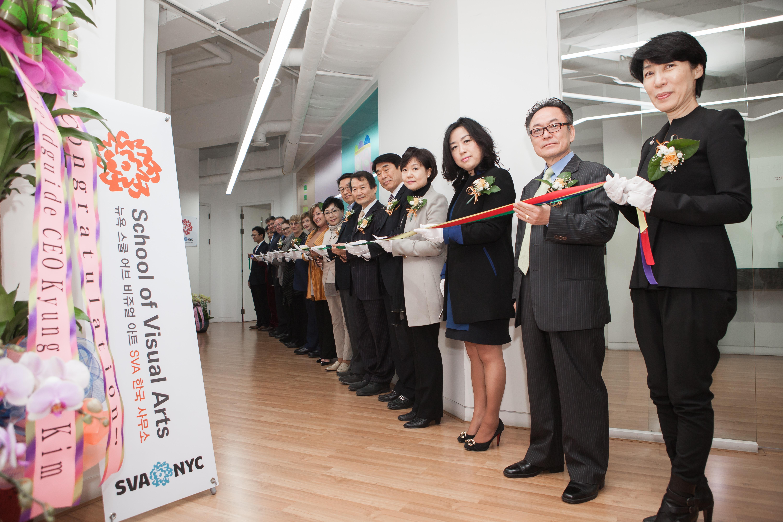 SVA Office in Korea.