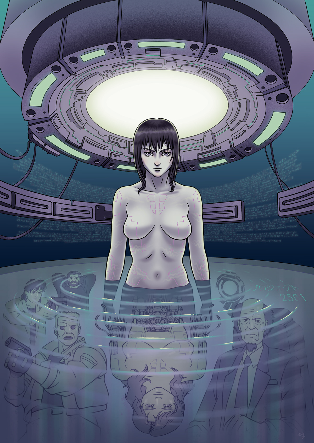 An image of Major Motoko Kusanagi from Ghost In The Shell.