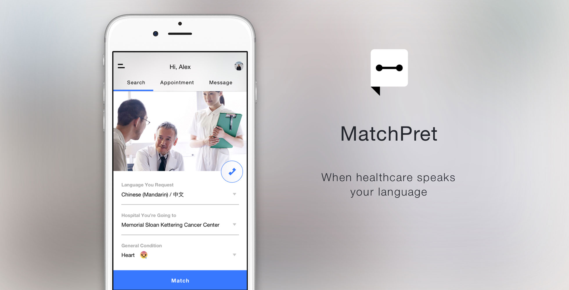 An app for medical care.